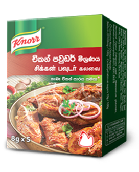 Knorr Chicken Powder Mix