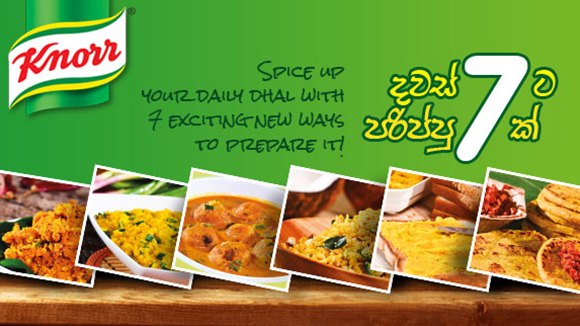 No more 'parippuwa' - 7 new ways of Dhal for 7 days